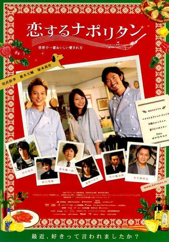 PACHINKO西遊記 -第1分室- 邦画&アニメ映画