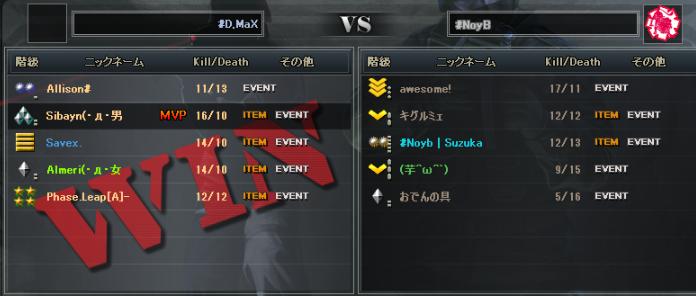 MVP3.png