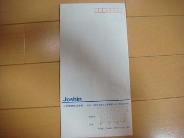 32_20121119211857.jpg