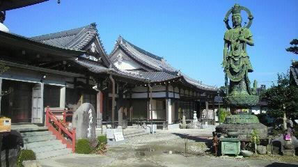 9番札所 正法寺