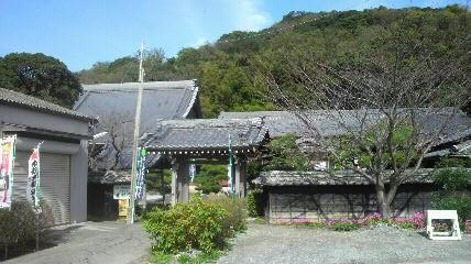 11番札所 成願寺