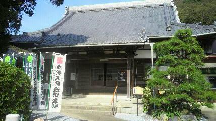 12番札所 新蔵寺