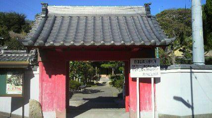 14番札所 遍照寺の山門
