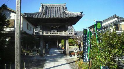 15番札所 延命寺の鐘楼