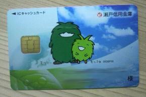 モリコロ貯金カード