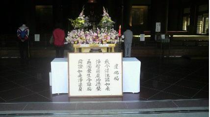 日泰寺花祭り
