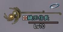 金枠NPC2