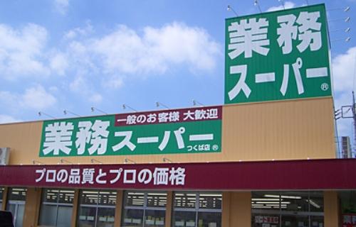 株式 - 東大卒で年間2億円稼ぐトレーダー「ウルフ村田」の ...