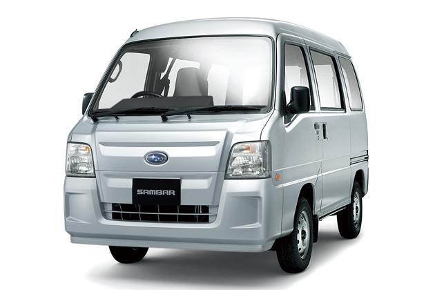 Sambar Van