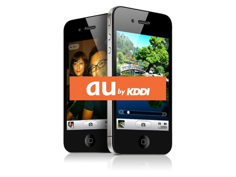 KDDI_iPhone 5