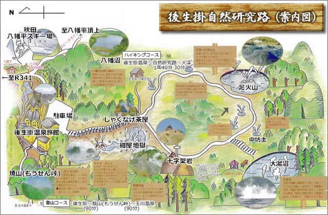 goshougake-roadmap.jpg