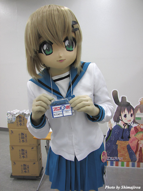 anitama2_2014_212.jpg