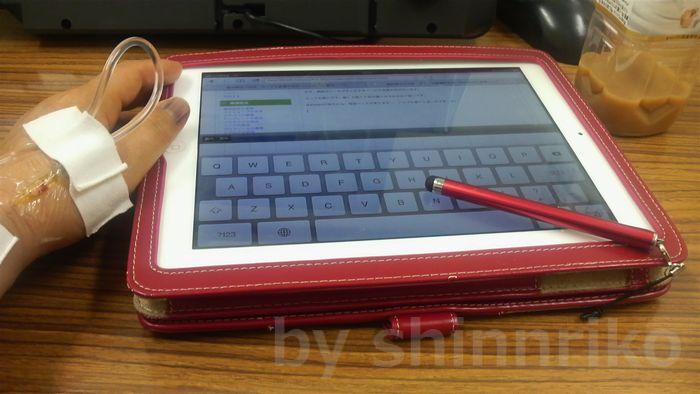 iPadで書いています。