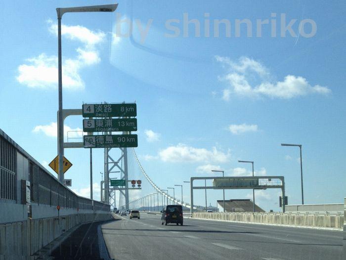 明石大橋の手前
