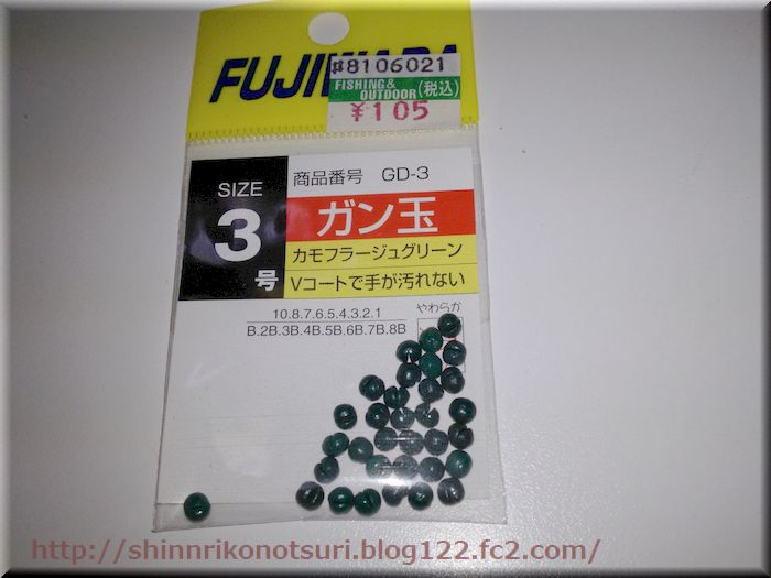 026fc20120321.jpg