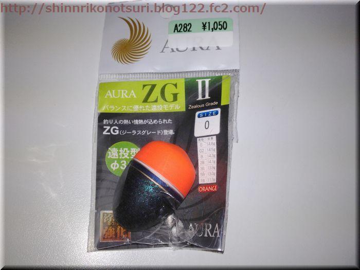 030fc20120321.jpg