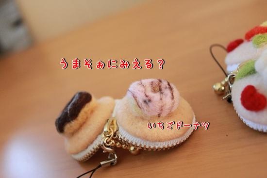 IMG_7579_R.jpg