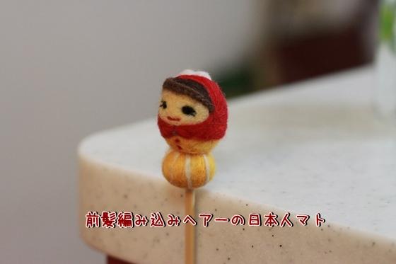 IMG_8121_R.jpg