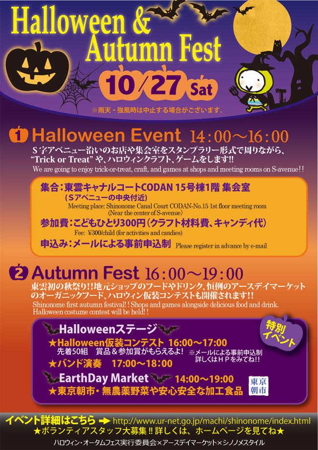 20121027_event01.jpg