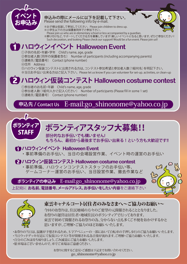 20121027_event02.jpg