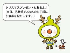 c_sozai3-1.jpg