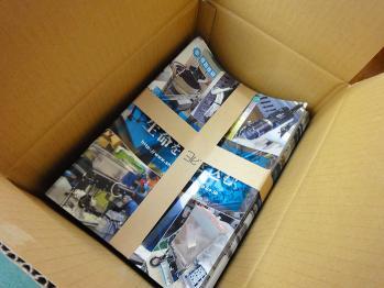 新調した信和技研のパンフレットが到着いたしました。