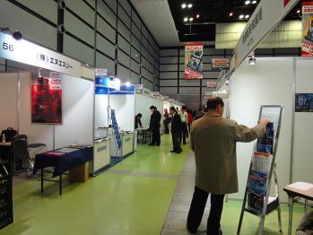 信和技研とオーシスはおおた工業フェアに出展いたしました。