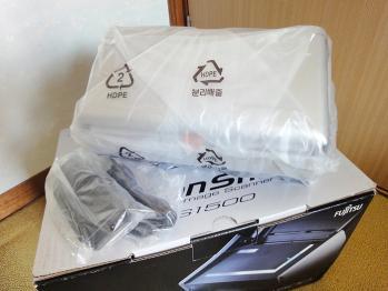電子書籍自炊用に購入したScanSnap S1500を開封しました。