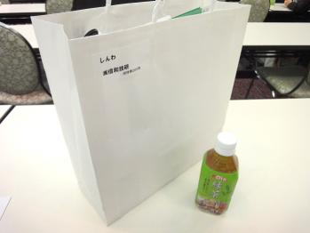 おおた工業フェアの事前説明会に大田区産業プラザへ行って来ました。