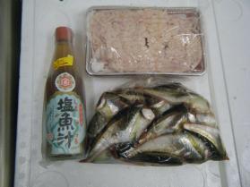 18鮮魚セット12.29