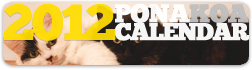 ぽなこあ卓上カレンダー2012
