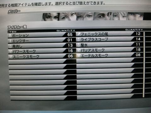 20111004_04.jpg