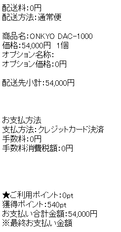 20120305_00.png