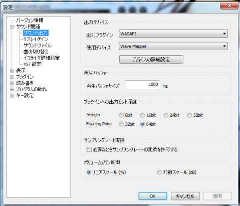20120307_01.png