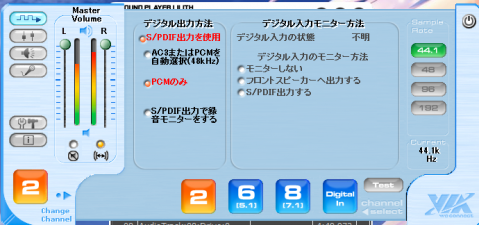 20120307_03.png