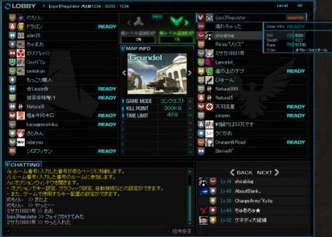 screenshot_000_20111209191646.jpg