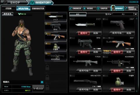 screenshot_000_20120305021810.jpg