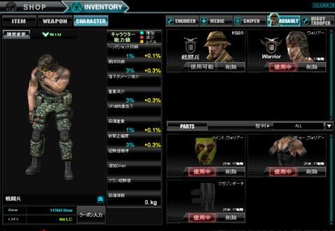 screenshot_001_20120305021810.jpg