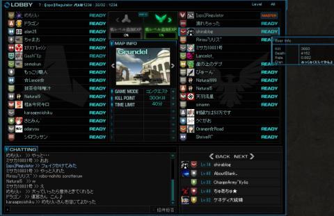 screenshot_002_20111209191645.jpg