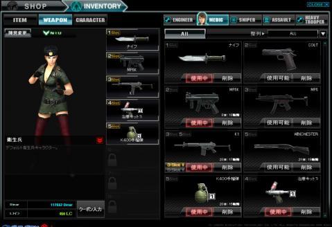 screenshot_002_20120305021809.jpg