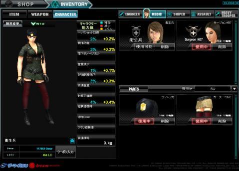 screenshot_003_20120305021808.jpg