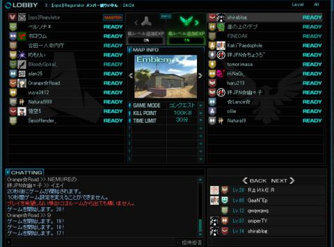 screenshot_003.jpg