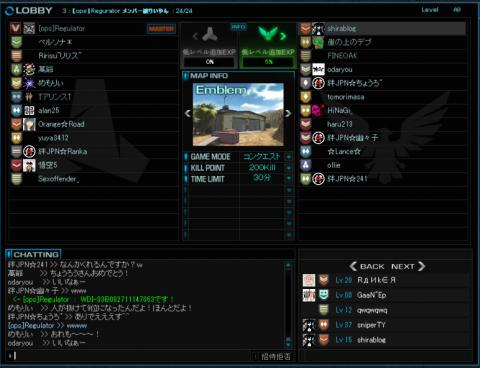 screenshot_007.jpg