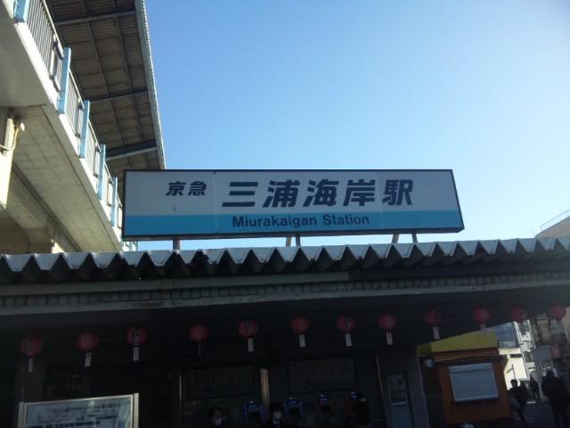 SH3H0945.jpg