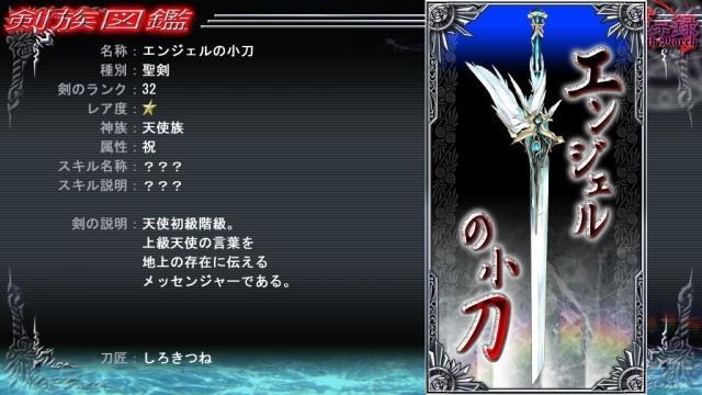 sword_035.jpg