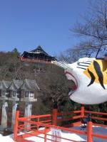 shigisantora.jpg