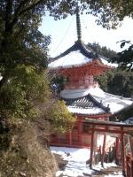 shigisanyukichi.jpg