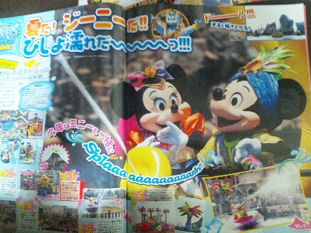 fc2blog_20120719203357ecd.jpg