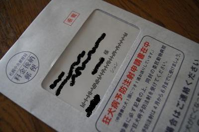 DSC01822_convert_20120405221629_convert_20120405230714.jpg