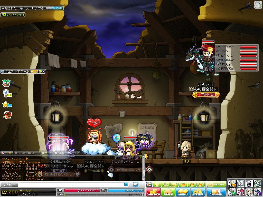 Maple120629_010346.jpg